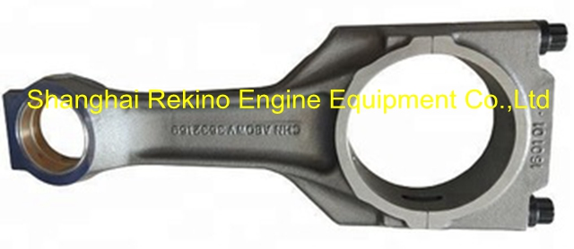 Cummins KTA50 Connecting rod 3632225 engine parts